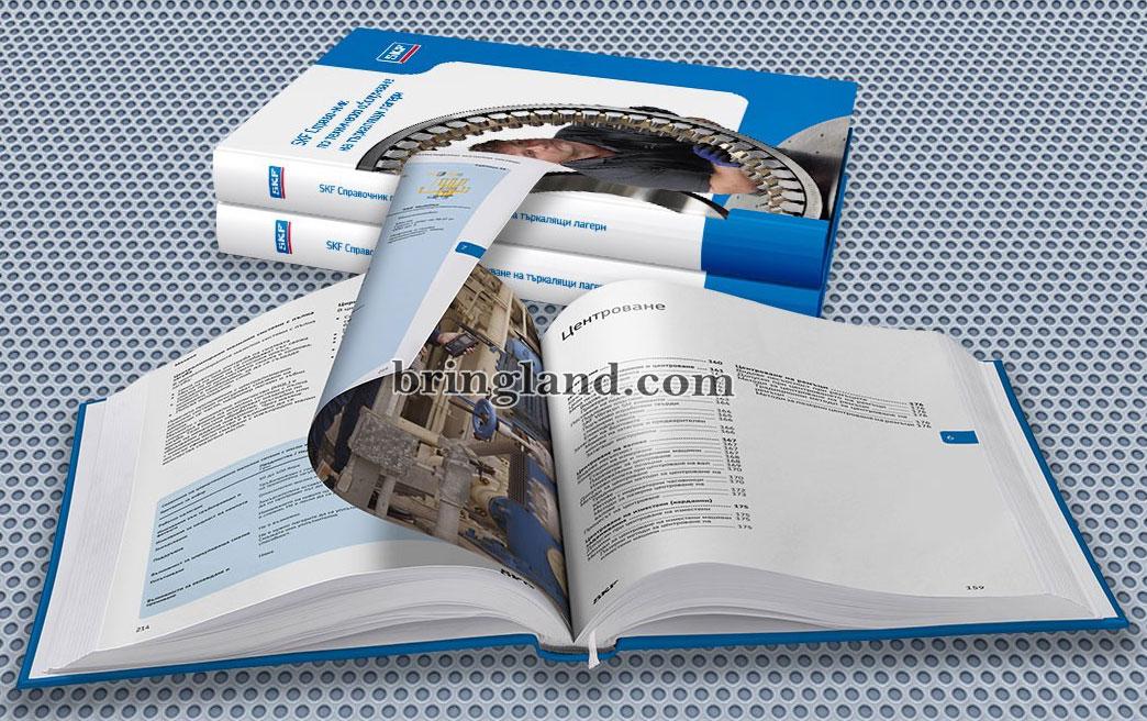 کدهای کاتالوگ بلبرینگ skf