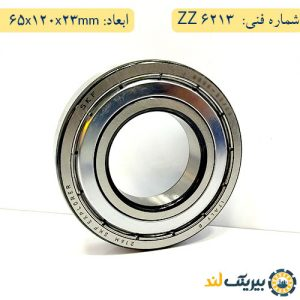 بلبرینگ 6213 ZZ