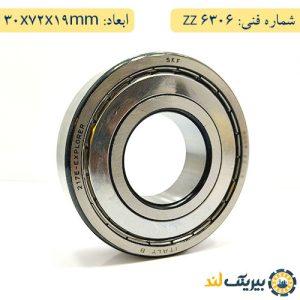 بلبرینگ 6306 ZZ